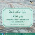 sebaik-baiknya-doa