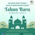 tahun-baru-islam-1443h